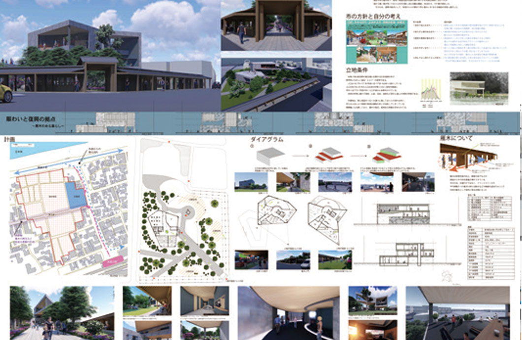 設計製図 公共施設設計