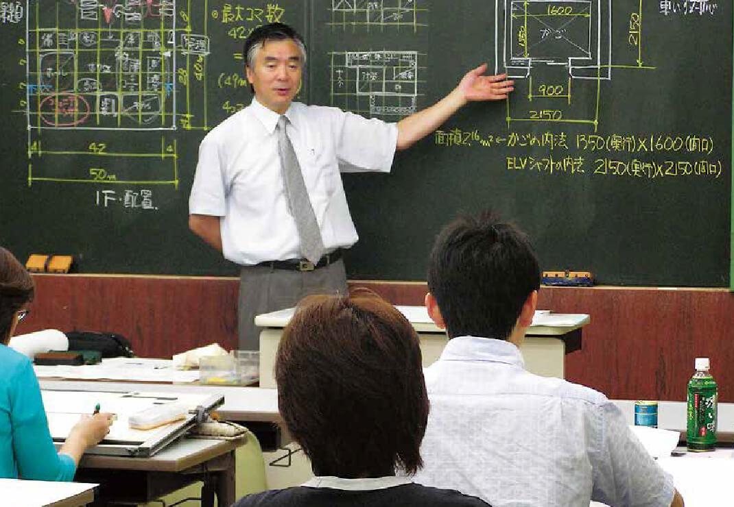 技術講座・技術講習