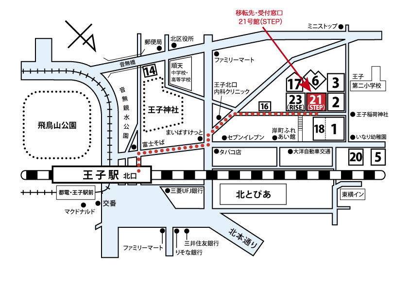 学校案内地図
