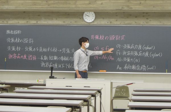 夏休み中の先生たちは(模擬授業)
